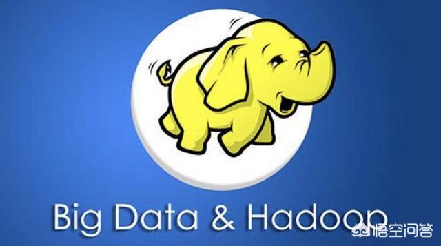 为什么说Hadoop是一个生态系统?  Hadoop 第3张