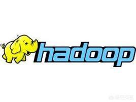 与Hadoop对比,如何看待Spark技术?  Hadoop 第1张