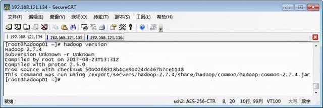 干货丨Hadoop安装步骤!详解各目录内容及作用  Hadoop 第1张