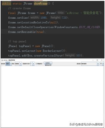 计算机本科生,已经学完Java,想自学一下android开发,两者差别多大?  Android编程 第1张