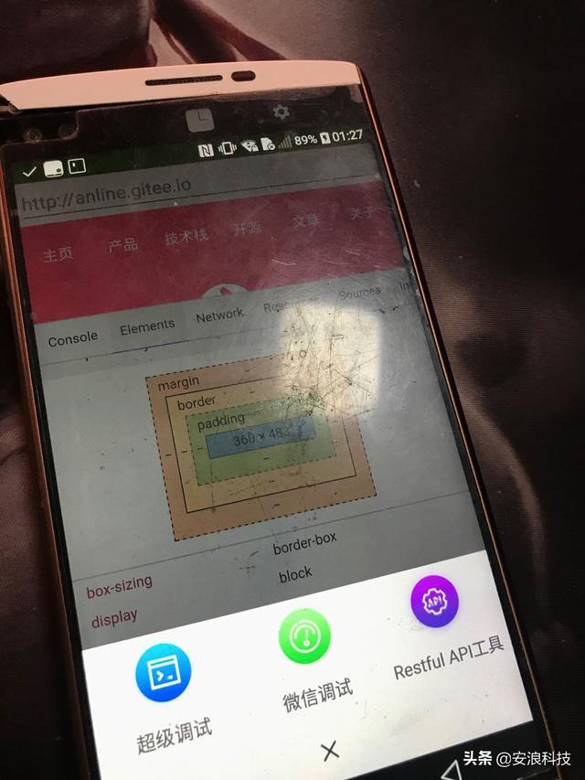 我在手机上写代码的经历,安卓手机上编程也是挺强大的  Android编程 第9张