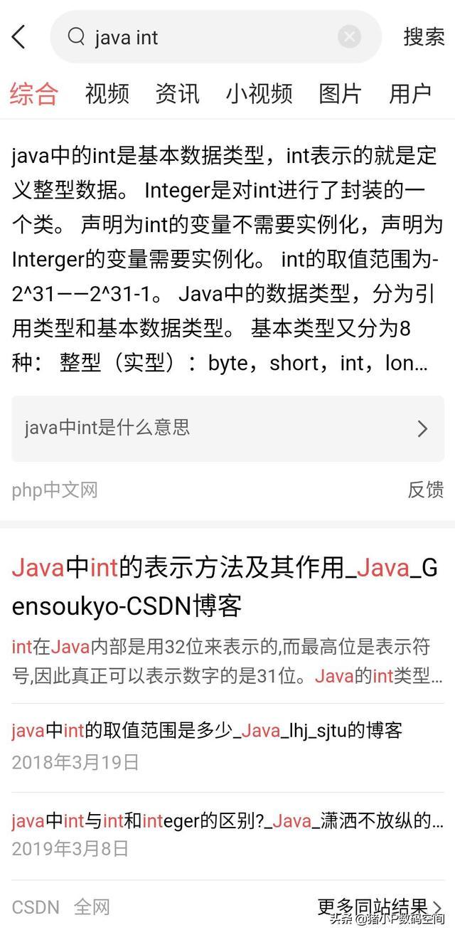 安卓APP开发 | 简单学Java从编程入门开始-代码中的关键字  Android编程 第2张