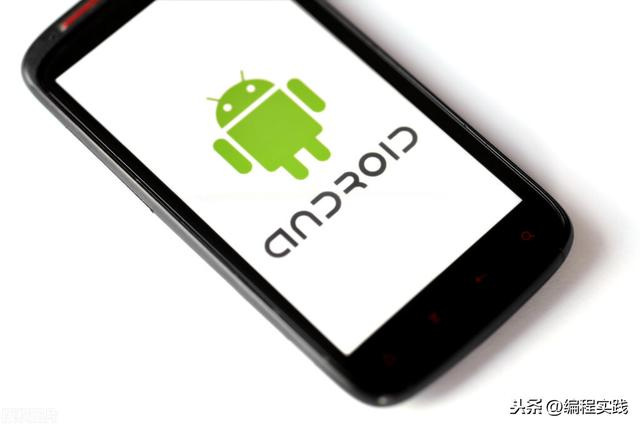 Java第61讲——Android程序的生成与构建  Android编程 第1张