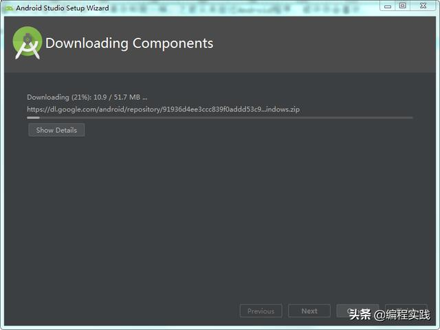Java第61讲——Android程序的生成与构建  Android编程 第6张
