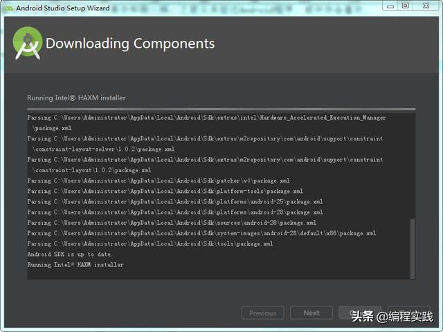Java第61讲——Android程序的生成与构建  Android编程 第7张