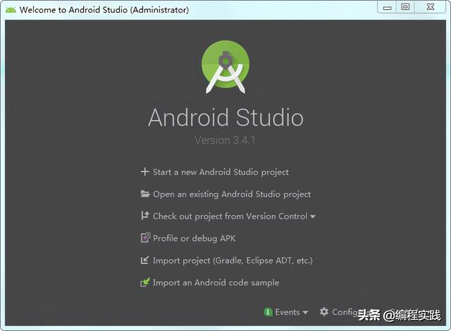 Java第61讲——Android程序的生成与构建  Android编程 第8张