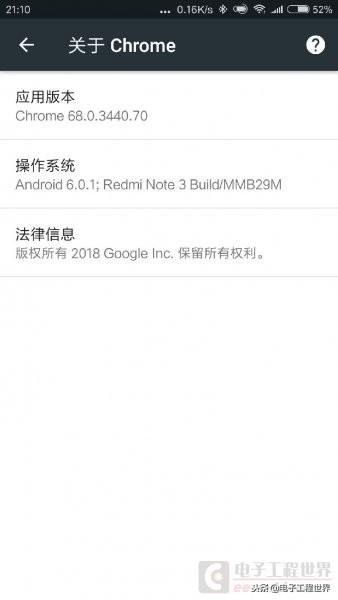使用安卓手机或平板对microbit进行编程  Android编程 第4张
