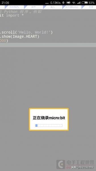 使用安卓手机或平板对microbit进行编程  Android编程 第7张