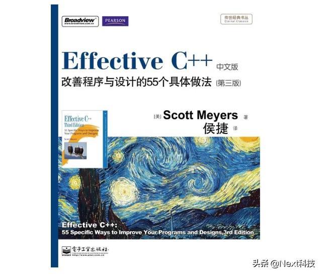 推荐一本纠正C++编程习惯的书籍?  C++对象模型 第2张