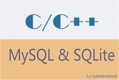 既然c++是c的超集,那c相对于c++的优势在哪,为什么c的编译器没有被淘汰?  C++对象模型 第2张