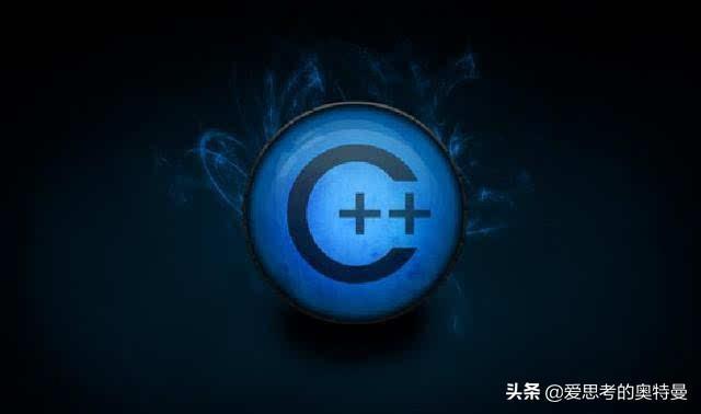 既然c++是c的超集,那c相对于c++的优势在哪,为什么c的编译器没有被淘汰?  C++对象模型 第3张