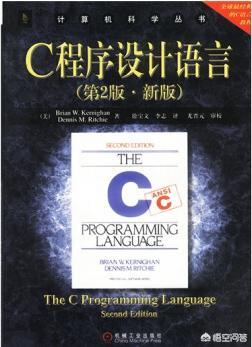 在大学里,你们「读过」或「知道」哪些比较不错或者非常经典的C/C++ 或计算机编程方面的书籍?  C++对象模型 第1张
