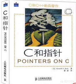 在大学里,你们「读过」或「知道」哪些比较不错或者非常经典的C/C++ 或计算机编程方面的书籍?  C++对象模型 第2张