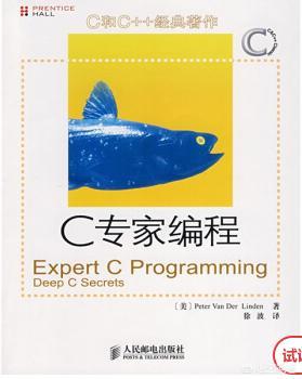 在大学里,你们「读过」或「知道」哪些比较不错或者非常经典的C/C++ 或计算机编程方面的书籍?  C++对象模型 第4张