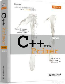在大学里,你们「读过」或「知道」哪些比较不错或者非常经典的C/C++ 或计算机编程方面的书籍?  C++对象模型 第5张
