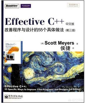 在大学里,你们「读过」或「知道」哪些比较不错或者非常经典的C/C++ 或计算机编程方面的书籍?  C++对象模型 第6张