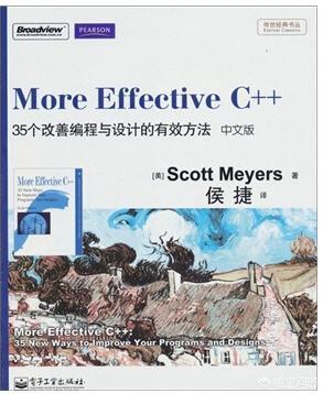 在大学里,你们「读过」或「知道」哪些比较不错或者非常经典的C/C++ 或计算机编程方面的书籍?  C++对象模型 第8张