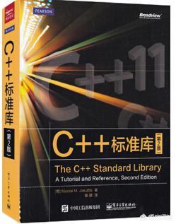 在大学里,你们「读过」或「知道」哪些比较不错或者非常经典的C/C++ 或计算机编程方面的书籍?  C++对象模型 第9张