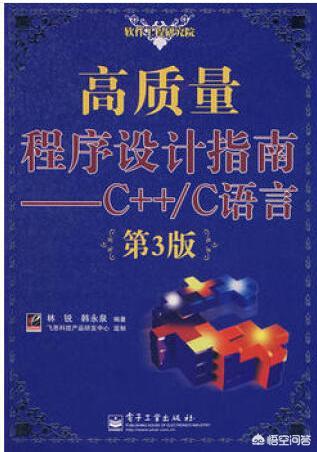 在大学里,你们「读过」或「知道」哪些比较不错或者非常经典的C/C++ 或计算机编程方面的书籍?  C++对象模型 第10张