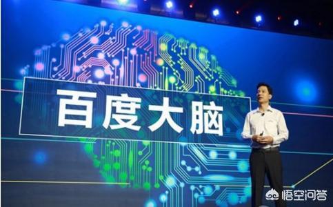 中国技术排名前十的程序员是谁?  C++对象模型 第2张